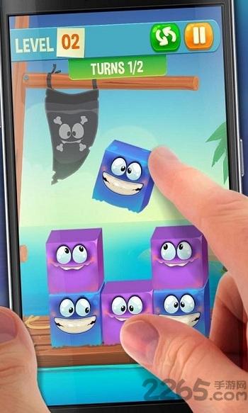 切換盒子手機游戲 v2.1 安卓版 2