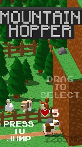 干草農場最新版 v2.3 安卓版 1