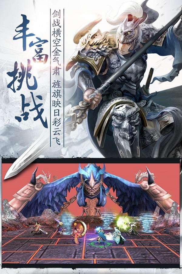 亂戰三國九游版 v1.1.0 官網安卓版 0