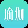 氧氣瑜伽app