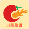 川香食譜App