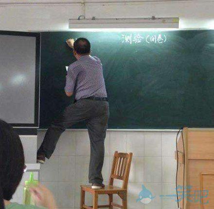 爆笑校园—老师,真是难为你了