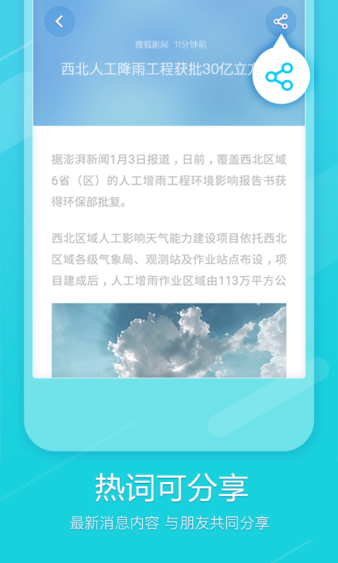 qq拼音怎么手写_搜狗输入法极速版下载 - 经典下载